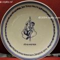 aardewerk-bord-fierljeppen-eigen-tekst-www.repko_.nl_