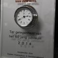 geschenk-op-maat-gravure-logo-en-boodschap-montage-in-acrylaat-en-aluminium-www.repko_.nl-©2014